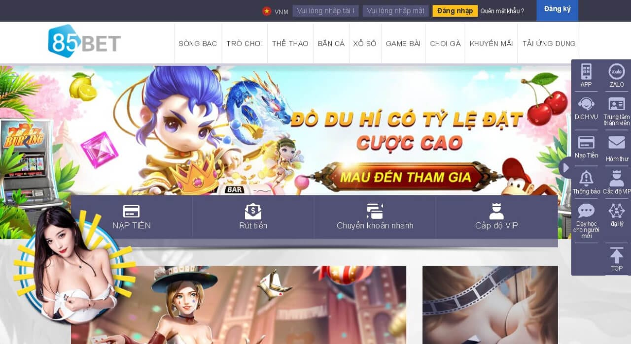 giao diện game 85bet